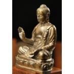 極小仏像(大)釈迦如来座像 61319 送料無料