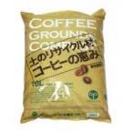 プロトリーフ 土のリサイクル材コーヒーの恵み 10L 6セット