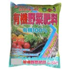 11-3 あかぎ園芸 有機野菜肥料 5kg 4袋 送料無料  代引き不可
