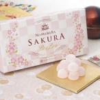 ボンボン NO-MU-BA-RA さくら BONBON 10粒入 キャンディー 桜 ローズ 薔薇  nomubara ノムバラ ホワイトデー 日本みやげ  あすつく 送料無料