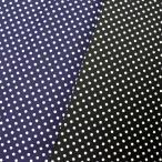 10cmからカット可 水玉 ドット 生地 綿 生地巾110cm×10cm ハンドメイド クラフト 材料 小物 日本製 NOMURA プレミアム会員限定 特価