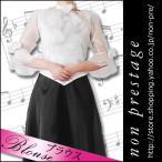 演奏会用ブラウス 黒 白 コーラス 第九 フリルチョーカー オーガンジー 5分袖合唱用ブラウス 舞台 ステージ 衣装