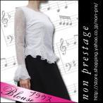 演奏会用ブラウス 黒 白 バラ柄ストレッチ 合唱用ブラウス[切換無しタイプ] コーラス 舞台 ステージ 衣装