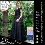 演奏会用ロングドレス 桃 紫 青 黒 薔薇柄ジャガードの 2WAY ドレス フォーマル 袖あり 袖付き パーティー 結婚式  40代 50代 60代 母親 大きいサイズ