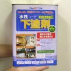 水性下塗り剤(シーラー) 4リットル