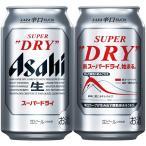 敬老の日 ギフト ビール 2ケース単位 Aスーパードライ 350ml缶 6缶パック×4入=24本×2 一部地域送料無料