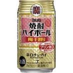 ギフト プレゼント 母の日 リキュール 宝 焼酎ハイボール 梅干割り 350ml缶 24本入 1ケース単位