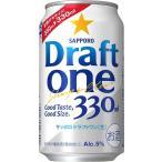 敬老の日 ギフト プレゼント 第3ビール サッポロ ドラフトワン 330ml缶 48本入り サッポロビール 一部地域送料無料
