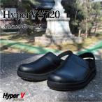 ジーデージャパン 安全長靴[樹脂製先芯] RB-077【RB-077】