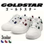 ショッピングスポーツ シューズ スポーツスニーカー GOLDSTARゴールドスター KA001★KA001