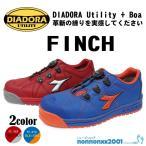 ディアドラ安全靴 FINCH フィンチ FC-383/FC-474 【FC-383】【FC-474】
