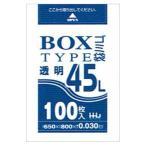 HHJ 45L透明ポリ袋 ボックスタイプ(100枚入)