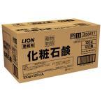 ショッピング石鹸 ライオン 業務用石鹸 植物物語 100g×120個入