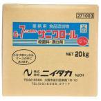 ニイタカ サニクロール 12% 20kg B.I.B