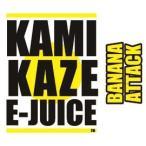 Yahoo!ノップノップ安心国産リキッド バナナアタック KAMIKAZE E-JUICE 15ml 電子タバコ ヴェポライザー VAPE