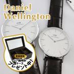ダニエルウェリントン ペアウォッチ 0211DW0610DW あすつく 腕時計