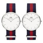 ダニエルウェリントン ペアウォッチ CLASSIC シルバー NATOベルト 0601DW0601DW あすつく 腕時計