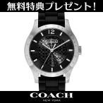コーチ レディース MADDY ブラック文字盤 シグネチャー 14501801 あすつく 腕時計