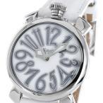 ガガミラノ メンズ レディース マヌアーレ 5020.8 あすつく 腕時計