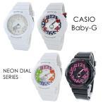 光る文字盤 選べる4カラー 国内正規品 カシオ ベビーG ベビージー レディース 腕時計