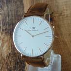 ダニエルウェリントン メンズ レディース クラシック DW00100109 あすつく 腕時計
