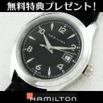 ハミルトン レディース リンウッド H18251735 あすつく 腕時計
