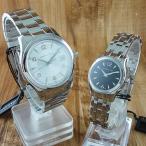 ハミルトン ペアウォッチ ジャズマスター H18451155H32261137 あすつく 腕時計