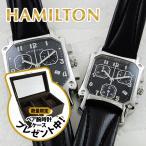 ハミルトン ペアウォッチ ロイド H19412733H19312733 あすつく 腕時計