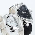 ハミルトン ペアウォッチ ベンチュラ H24411732H24211852 あすつく 腕時計