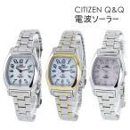 電波ソーラー シチズン 腕時計 国内正規品  レディース  Q&Q キューアンドキュー
