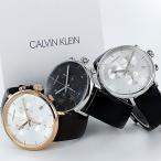 カルバンクライン スイス製 メンズ 腕時計 当店 ランキング 3位 2021年 ブランド 彼氏 誕生日 プレゼント