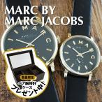 マークジェイコブス ペアウォッチ ベイカー MBM1269MBM1273 あすつく 腕時計