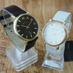 マークジェイコブス ペアウォッチ ベイカー MBM1269MBM1283 あすつく 腕時計