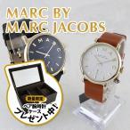 マークジェイコブス ペアウォッチ ベイカー MBM1269MBM1316 あすつく 腕時計