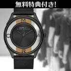 収納ボックス付き! マークジェイコブス レディース ティザー  ブラックレザー MBM1379 あすつく 腕時計