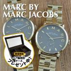 マークジェイコブス ペアウォッチ ベイカー MBM3281MBM3281 あすつく 腕時計