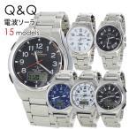 選べる5モデル 国内正規品 シチズン Q&Q キューアンドキュー メンズ 電波ソーラー アナデジ 電池交換不要 時刻調整不要 MD02 MD10 あすつく 腕時計