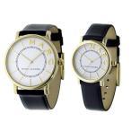 マークジェイコブス ペアウォッチ ロキシー 36mm 28mm レザー MJ1532MJ1537 あすつく 腕時計