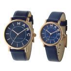 マークジェイコブス ペアウォッチ ロキシー ローズゴールド ネイビー レザー MJ1534MJ1539 あすつく 腕時計
