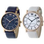 マークジェイコブス ペアウォッチ ロキシー 36mm レザー MJ1534MJ1561 あすつく 腕時計