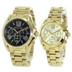 マイケルコース ペアウォッチ ブラッドショー MK5739MK5798 あすつく 腕時計