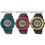 【選べる3カラー】国内正規品 カシオ プロトレック メンズ レディース タフソーラー ビビットカラー アウトドア 小型 軽量 PRG-330 腕時計