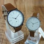 スカーゲン ペアウォッチ ハーゲン SKW6216SKW2434 あすつく 腕時計