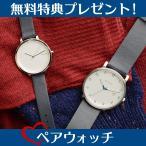 スカーゲン ペアウォッチ ハーゲン レザー SKW6335SKW2581 あすつく 腕時計