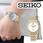 【初回限定特価】 セイコー レディース ソーラー スワロフスキー SNE872 あすつく 腕時計