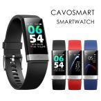 使いやすい スマートウォッチ 初心者向け 国内正規品 選べる3カラー CAVOSMART フィットネス メンズ レディース シニア キッズ デジタル 腕時計 心拍 心電