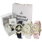 ヴィヴィアン ウエストウッド ブランド紙袋付き  レディース  腕時計 当店 ランキング1位  2021年 彼女 娘 誕生日 プレゼント