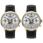 無料特典付き!ツェッペリン 時計 ペアウォッチ ヒンデンブルク ブラックレザー 7038-17038-1 あすつく 腕時計