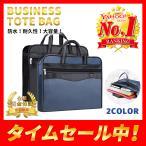 ビジネスバッグ メンズ 簡易防水 撥水 2WAY ブリーフケース リクルート 就活 バック パソコン PC対応 鞄 大容量 2層 A4 対応 超軽量 本革 牛革 ノートPC