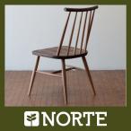 北欧家具 チェア ウォールナット エルム材 スタイリッシュなツートンカラーのチェア。